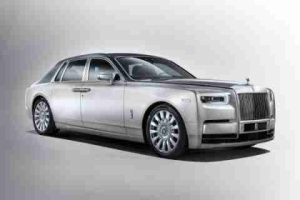 """The All New """" 2018 Rolls Royce Phantom """" Has Just Been Revealed. See Photos Of The World"""